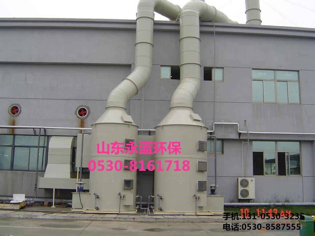 PP酸碱废气喷淋塔